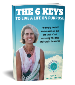 6 keys ebook 3d cover2